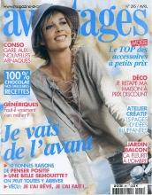 20130401-Avantages-M-Couv
