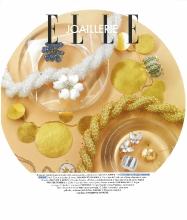 20160401-Elle(Horlogerie)-A-P01