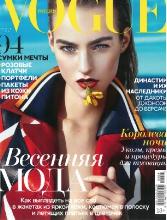 20160401-Vogue(Russie)-M-Couv